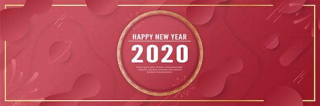 Vieringssjabloon van het nieuwe jaar 2020.