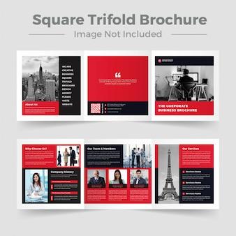 Vierkant driebladige zakelijke brochureontwerp