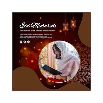 Vierkante flyer-sjabloon voor ramadan