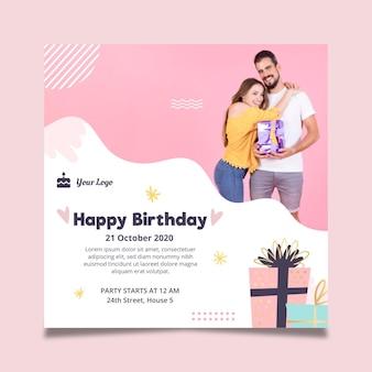 Vierkante flyer-sjabloon voor verjaardagsfeest