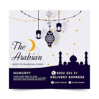 Vierkante flyer voor mediterraan restaurant