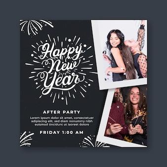 Vierkante flyer voor nieuwjaarsfeest Premium Vector
