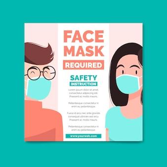 Vierkante flyer voor vereiste gezichtsmasker