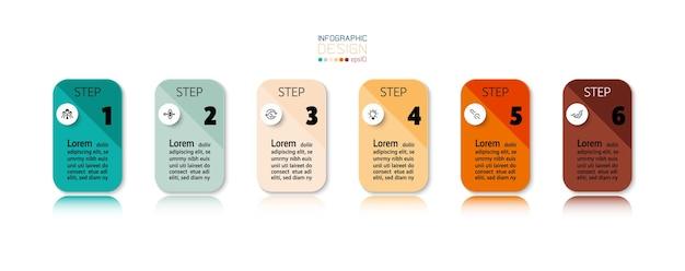 Vierkante ontwerpstappen die van toepassing zijn op het leren van zakelijke organisatie communicatie infographic ontwerp