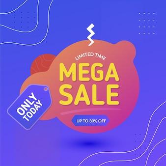 Vierkante verkoop sjabloon voor spandoek Premium Vector