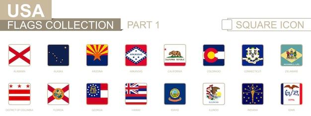 Vierkante vlaggen van amerikaanse staten. deel i van alabama naar iowa. vectorillustratie.