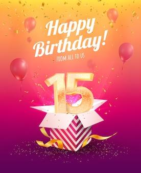 Vijftien jaar jubileum. vijftiende jubileum met ballonnen en confetti op een lichte achtergrond