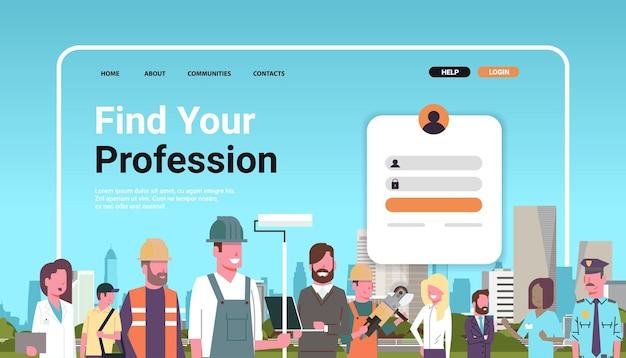 Vind de bestemmingspagina-sjabloon van uw beroepwebsite verschillende beroepsarbeiders die bij elkaar staan