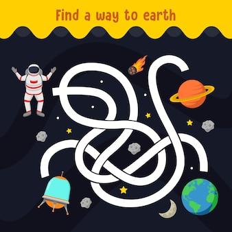 Vind een manier om astronaut naar het doolhof van de aarde voor kinderen te spelen