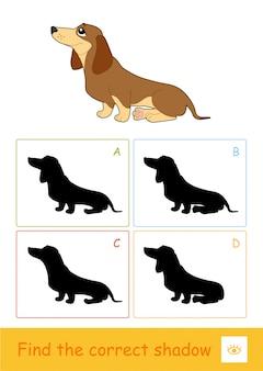 Vind het juiste schaduwquiz-spel voor kinderen met een eenvoudige illustratie van een zittende hond en vier schaduwen voor de jongste kinderen. leuk en leren van pers voor kinderen.