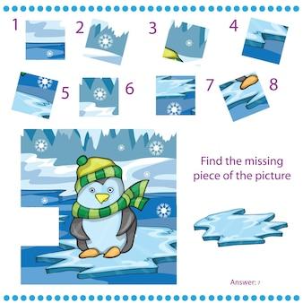 Vind ontbrekend stuk voor kinderen met grappige pinguïn op ijsachtergrond - vectorillustratie