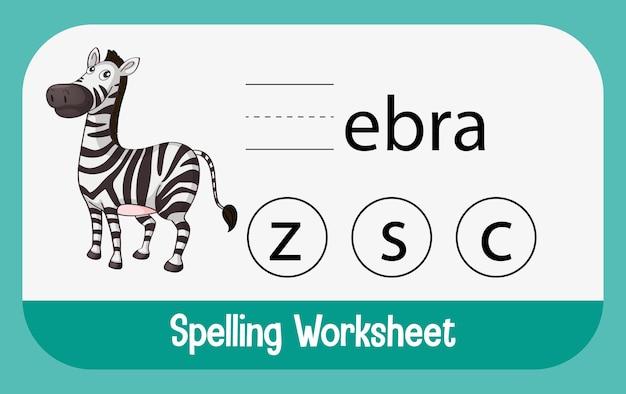 Vind ontbrekende letter met zebra