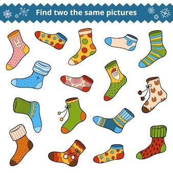 Vind twee dezelfde afbeeldingen, educatief spel voor kinderen, vectorset sokken