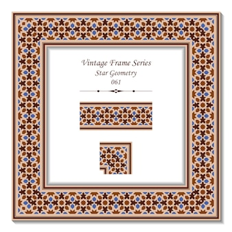 Vintage 3d-frame van islamitische bruine ster geometrie