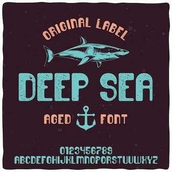 Vintage alfabet en embleem lettertype genaamd deep sea.