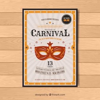 Vintage carnaval partij flyer / poster sjabloon