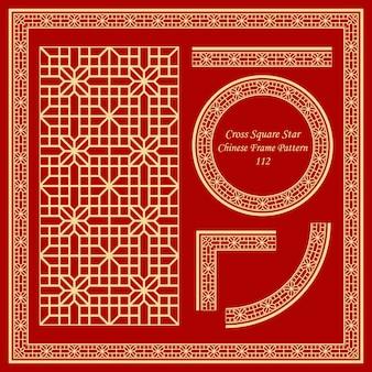 Vintage chinese frame patroon ingesteld cross square star