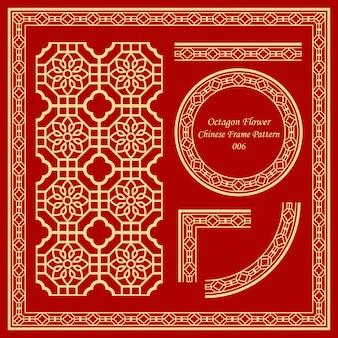 Vintage chinese frame pattern set octagon curve cross flower