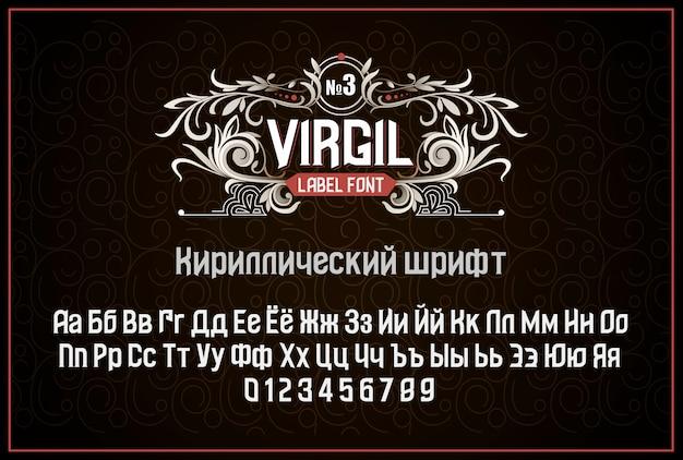 Vintage cyrillisch label lettertype alcohol labelstijl
