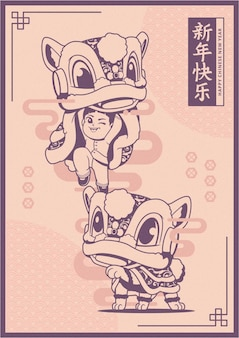 Vintage gelukkig chinees nieuwjaar met schattige jongen en leeuwendans poster sjabloon