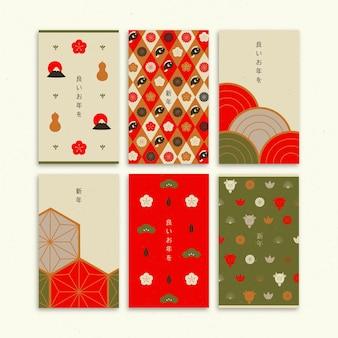 Vintage geometrische otoshidama-sjablonen