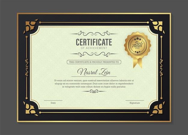 Vintage gouden certificaat van prestatie-sjabloon