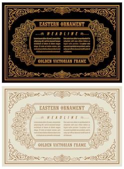 Vintage gouden horizontale retro kaarten oost-sjabloonframes