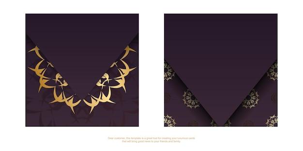 Vintage gouden patroon bordeaux flyer klaar om af te drukken.