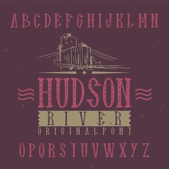 Vintage labeldoopvont met de naam hudson