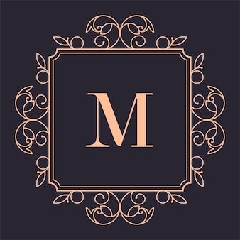 Vintage logo met letter en ornamenten, geïsoleerd frame met kopieerruimte voor luxe merkpresentatie