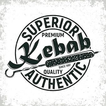 Vintage logo ontwerp