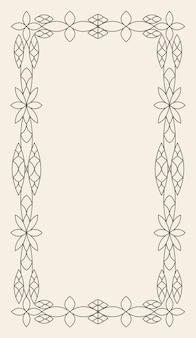 Vintage ornament wenskaart vector frame