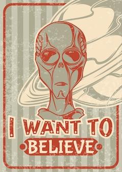 Vintage poster met illustratie van een alien en een retro patroon op achtergrond.