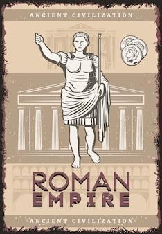 Vintage poster van het romeinse rijk met inscriptie julius caesar munten op gebouwen van de oude beschaving van rome