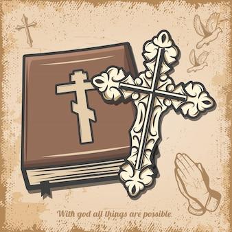 Vintage religieuze sjabloon