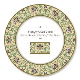 Vintage ronde retro frame chinese botanische spiraal blad vine bloem