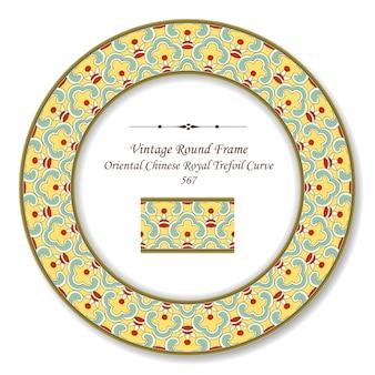 Vintage ronde retro frame oosterse chinese koninklijke klaverbladcurve