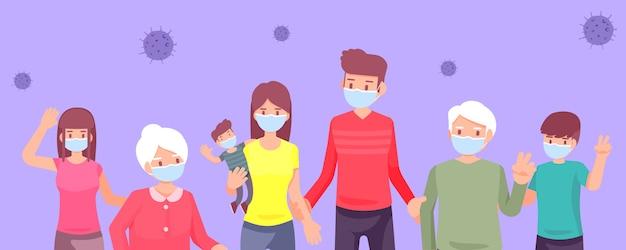 Virusverspreiding, covid-2019-preventie, familie, mensen, vader en moeder met baby's, kinderen en grootouders, illustratie plat ontwerp