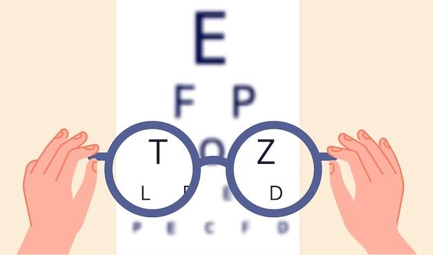 Visie gezondheid. oog oogarts test, bril check-up. optometrie testbord of wazig gezichtsvermogen en optische focus vectorillustratie. menselijk zicht, oogarts onderzoek en behandeling