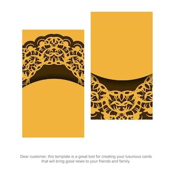 Visitekaartje in geel met vintage bruin ornament voor uw merk.