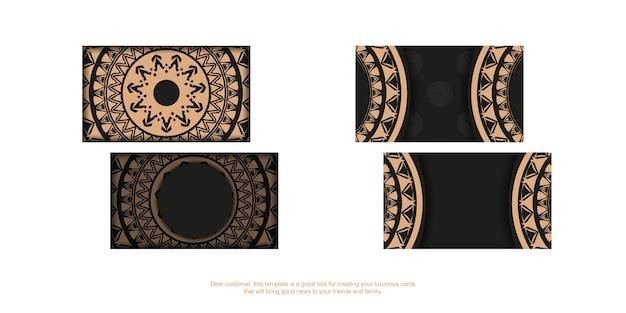 Visitekaartje in zwart met bruin abstract patroon