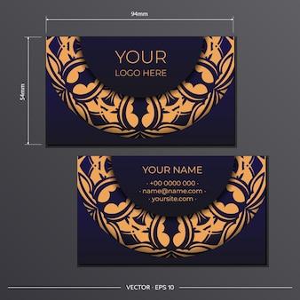 Visitekaartje ontwerp in blauw met luxe ornamenten. stijlvolle visitekaartjes met ruimte voor uw tekst en vintage patronen.