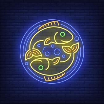 Vissen neon sign