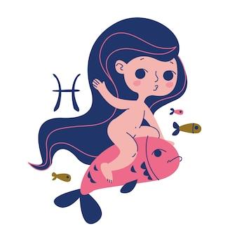Vissen sterrenbeeld vector grappige horoscoop astrologie verjaardag geïsoleerd beeld van een naakt