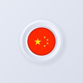 Vlag van china illustratie