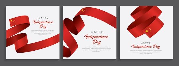 Vlag van de gelukkige onafhankelijkheidsdag van china, illustratie