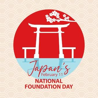Vlag van de nationale stichtingsdag van japan met torii-poort