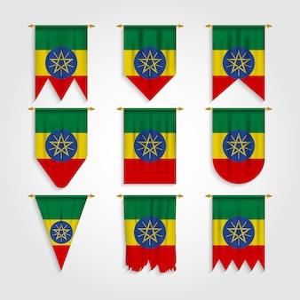 Vlag van ethiopië in verschillende vormen, vlag van ethiopië in verschillende vormen