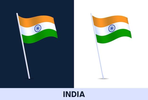 Vlag van india. wapperende nationale vlag van italië geïsoleerd op witte en donkere achtergrond. officiële kleuren en aandeel van de vlag. illustratie.