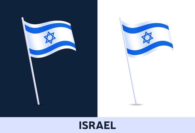 Vlag van israël. wapperende nationale vlag van italië geïsoleerd op witte en donkere achtergrond. officiële kleuren en aandeel van de vlag. illustratie.